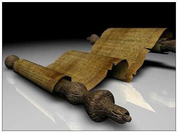 Papyrus_Scroll