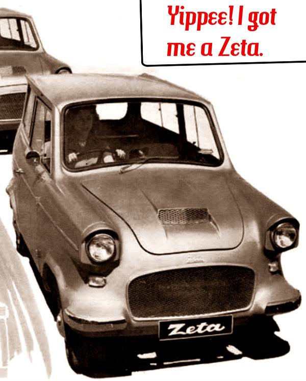 zeta_300_01