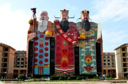 China's strangest buildings.