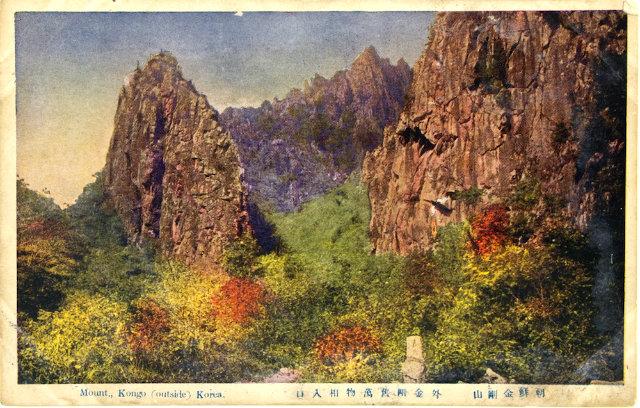 1JapanesePostcards