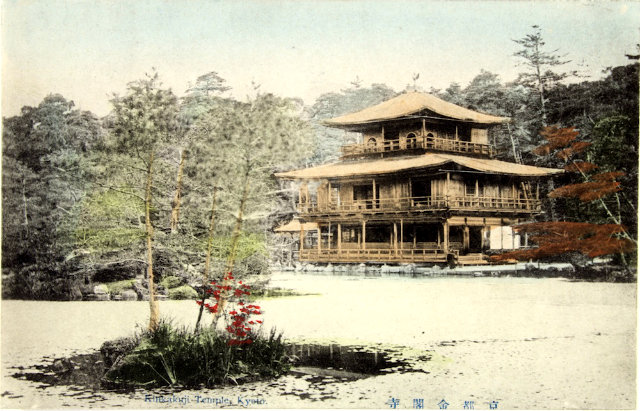 2JapanesePostcard