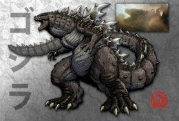 Poor Old Godzilla.