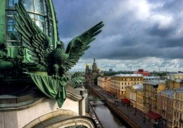 Bald Eagle Statue perched in Saint Petersburg.