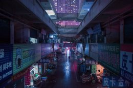 China's Neon-Lit Alleyways by MarilynMugot.